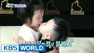 5 siblings' house - A Choice that can't be avoided (Ep.135 | 2016.06.26)