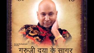 GURUJI -  3 Jo Mange Thakur Apne Te -- Masoom Thakur