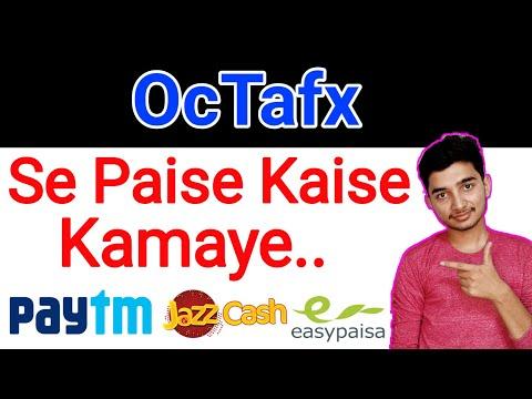 octafx---octafx-tutorial---octafx-se-paise-kaise-kamaye---octafx-review---earn-money-online-2020