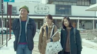 しおじりシティプロモーション動画
