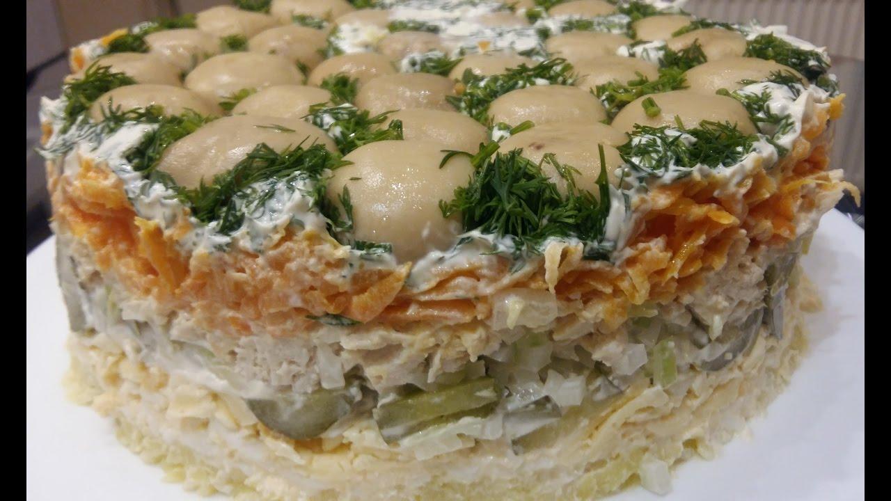 салат шампиньоны маринованные с курицей