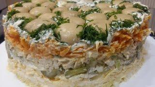 Салат Грибная Поляна Рецепт|Рецепт Вкусного Салата с Курицей и Грибами|Mushroom Chicken Salad Recipe