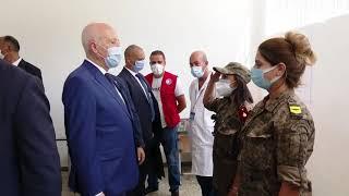 الرئيس التونسي يعاين سير عمل أحد مراكز التلقيح ضد فيروس كوفيد 19 في إطار أيام التلقيح المكثف