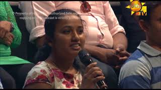Hiru Medical Centre EP 12 | 2017-11-14 Thumbnail