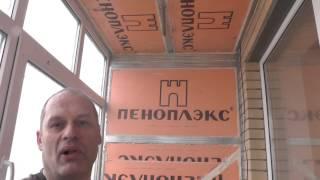 видео утепление балконов и лоджий