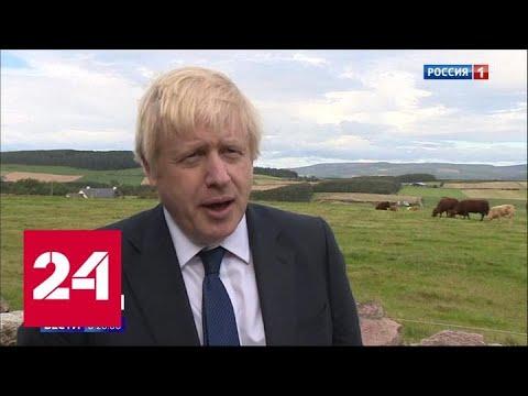 Brexit загнал Бориса Джонсона на полосу невезения - Россия 24