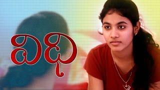 VIDHI || Latest Telugu Short Film 2015 || Presented By Runway Reel