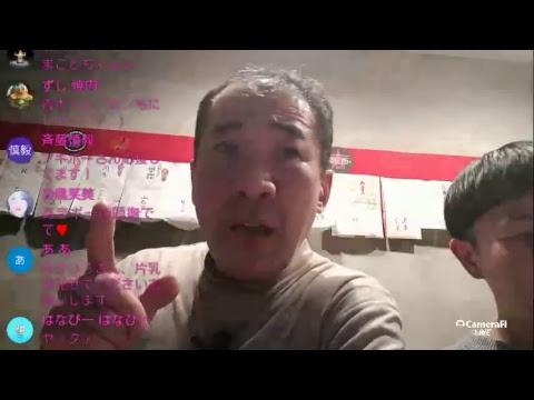 本日は裏難波の餃子専門店やすだやさんから生ライブ❕😆 - YouTube