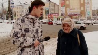Бабушка поздравляет с 23им февраля