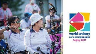 Japan v Korea – Compound W1 Mixed Team Bronze   Beijing 2017 World Archery Para Championships