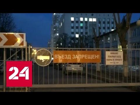 В Башкирии ужесточили режим самоизоляции - Россия 24