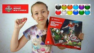 Большой Футбол Пятерочка Моя Коллекция! Мячики из Пятерочки - Распаковка!
