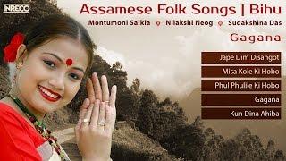 Greatest Assamese Folk Songs | Bihu | Gagana | Music of Assam