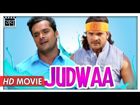 Judwaa Full Movie | Khesari Lal Yadav | New Bhojpuri Full Movie 2018 | Nav Bhojpuri