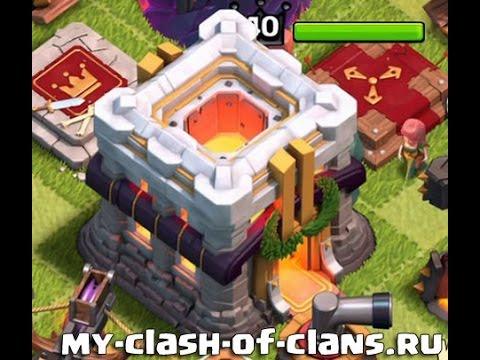 Clash Of Clans ВЗЛОМ скачать - youtube.com