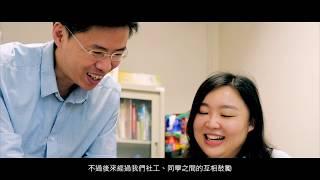 Publication Date: 2020-06-26 | Video Title: 聖公會基福小學 - (主題:起)