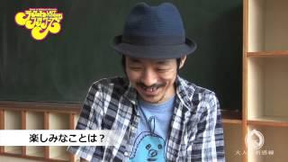 大人の新感線「ラストフラワーズ」 宮藤官九郎さんからのメッセージ動画...