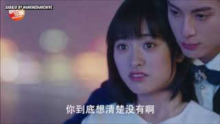 [ENG SUB] Meteor Garden Episode 19 Cut part 1 'Happy Birthday Dao Ming Si'