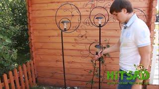 Опоры для растений - Шпалеры(, 2015-09-29T06:12:49.000Z)