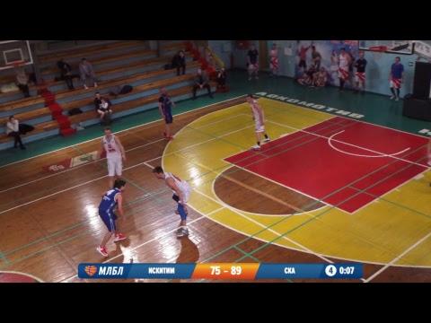 09.02.2019. НБА  Искитим - БК СКА