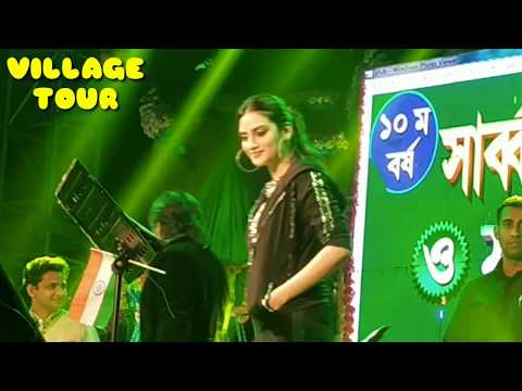 Nusrat Jahan Live and my village#villagetour