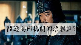 公元219年,對劉備麾下的大將關羽而言,是人生的巔峰,這壹年他被剛剛自...