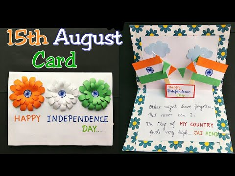 Independence Popup Card/Tricolor Popup Greeting Card/National Flag