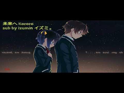 Vietsub mirai e 未来へ Kiroro(キロロ)