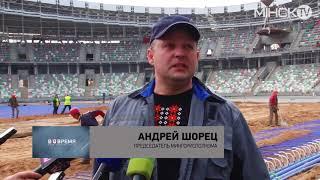 """Репортаж МIНСК TV: Республиканский субботник на """"Динамо"""""""