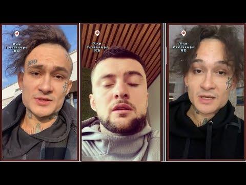 Morgenshtern Против Yarmak о трауре в Одессе