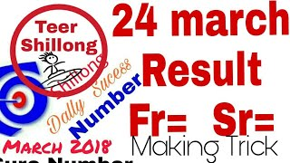 [24 march 2018] teer shillong hit number | How to make sure number | Teer number making Trick