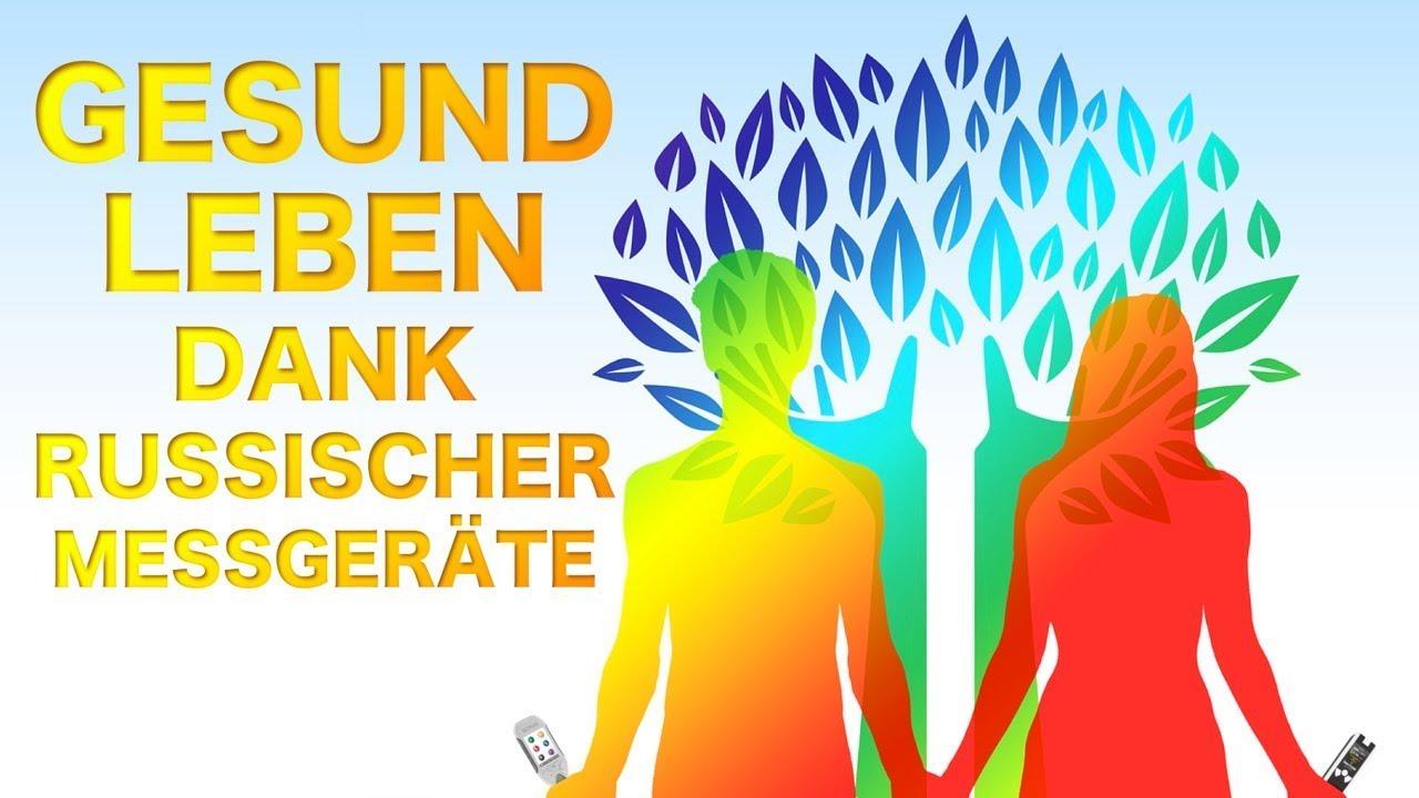 Partner Geschenke von Limera Aus Kirsch-Holz M/änner /& Frauen Herz Schl/üsselanh/änger mit Gravur Ich Liebe Dich
