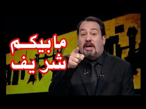 بسبب هذا المقطع طرد انور الحمداني من قناة الفلوجة