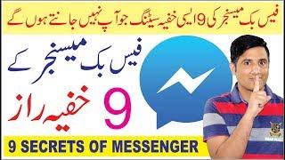 Messenger Top 9 Secret Settings And Tricks 2019