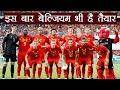 FIFA 2018 : Belgium Football Team Match Preview, Fixtures, Possible Line-Up| वनइंडिया हिंदी