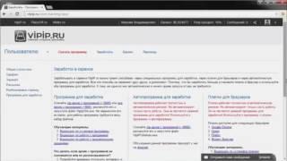 Программа автомат для заработка в интернете лайками