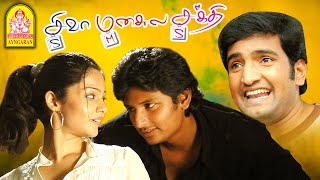 Siva Manasula Sakthi Comedy Scenes| SMS | Santhanam Comedy | Jiiva Comedy | Sathyan | Rajesh M