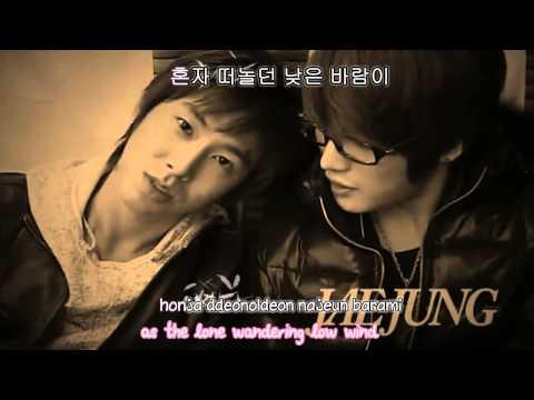 DBSK 동방신기 YunJae - A Thousand Years Love Song 천년연가 FMV [eng + rom + hangul + karaoke sub]