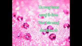 Rov Qab Los Koj Txiv Instrumental / Karaoke