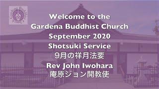 Shotsuki Service September 2020 祥月法要 9月