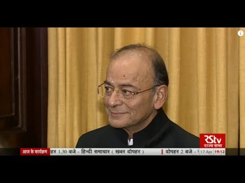 Temporary shortage of cash in some areas, says FM Jaitley