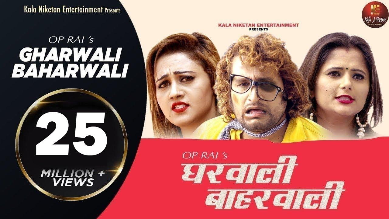 Download Gharwali Baharwali | Manjeet Panchal, Anjali Raghav, NS Mahi | New Haryanvi Songs Haryanavi 2019