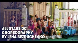 All About That Bazz DAGAVAQ Choreography By Елена Безрученко All Stars Dance Centre 2019