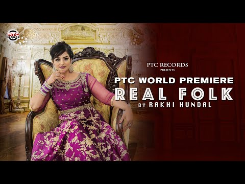 Real Folk (Full Song) | Rakhi Hundal | Latest Punjabi Song | PTC Records
