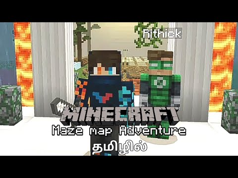 Minecraft - Maze Map Adventure | தமிழில் | Tamil Play | Bonus: Bloopers