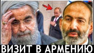 У найближчі тижні в Вірменію здійснить візит президент Ірану