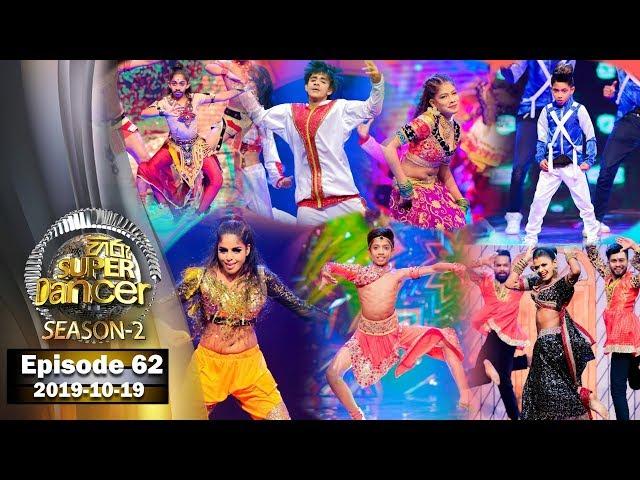 Hiru Super Dancer Season 2 | EPISODE 62 | 2019-10-19