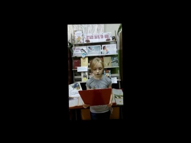 Изображение предпросмотра прочтения – СофьяОвечкина читает произведение «Булки» С.В.Михалкова