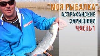 tv-fishing.com онлайн-вести телепрограммы \