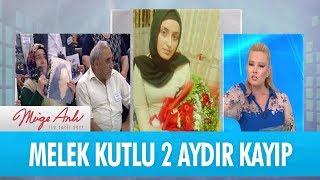 Melek Kutlu, 5 Nisan'da Samsun'da kayboldu - Müge Anlı İle Tatlı Sert 18 Haziran 2018